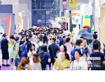 助推中国授权产业链发展 2019全球授权展・中国站完美落幕
