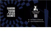广东时装周丨INXUAN银轩:蓝调生活,每个人的Jeans