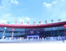 2019中国童装产业博览会暨中国青少年文化艺术嘉年华时尚之夜开幕晚宴圆满落幕!