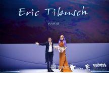 秀场直击 | Eric Tibusch