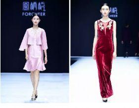 秀场直击 | 东方时尚季・第19届中国(青岛)国际时装周――时尚青岛日,我的主场,我做主