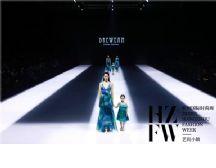 "HZFW-DAY9 |""in my eyes - 幻境极光"" — DREWEAM 2020S/S新品发布秀"