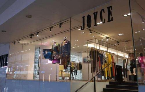 香港老牌买手店Joyce Boutique 拟由大股东私有化退市