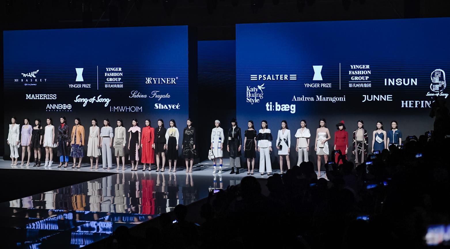 首届YINGER PRIZE独立设计师联名款重磅发布 闪耀2020时尚深圳展