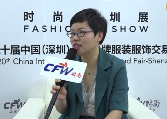 2020时尚深圳展|CFW时尚专访福建大德润实业有限公司总经理张心花