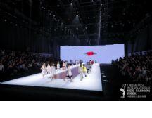 "Little Space""融生""发布秀亮相中国国际儿童时尚周 演绎""多样化""文化时尚"