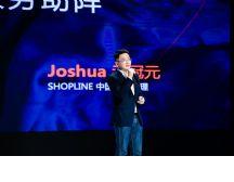 时尚热点丨乔冠元:今天是跨境电商建立独立站的最好时机