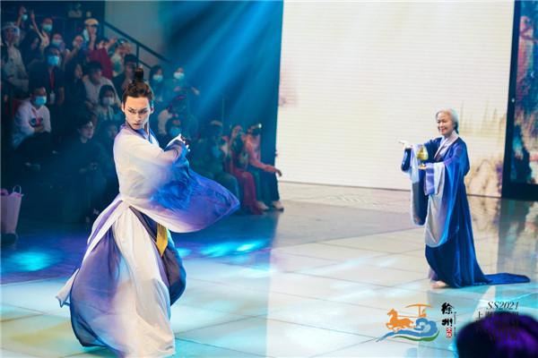 SS2021上海时装周|中国・徐州汉服设计大赛共赏国潮汉风・汉家霓裳