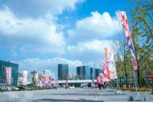 秀场直击| 2021SS杭州国际时尚周首日