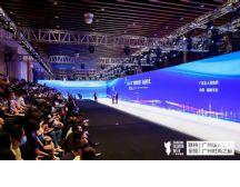 汇聚106个时尚品牌,300余位设计师,2021广东时装周(春季)在广州白云盛大开幕
