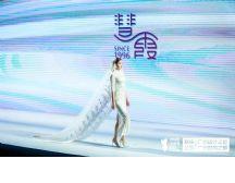 慧霞旗袍:扎根岭南,展示中式服饰时尚新理念