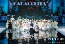 "KAKALOLITA-Rococo""梦幻花园""的弥欢"