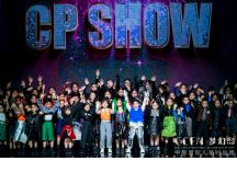 CP 2021FASHION SHOW
