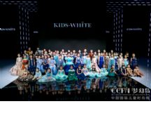 KIDS WHITE・珍贵 轻奢与精致的完美演绎