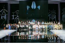 琦瑞德泽闪耀2021CCFW中国国际儿童时尚周闭幕颁奖盛典