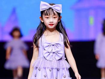 HI・HAI携EveryChild主题,亮相2021西南国际少儿时装周
