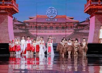 艺趣二三里携行关中系列,亮相2021西南国际少儿时装周