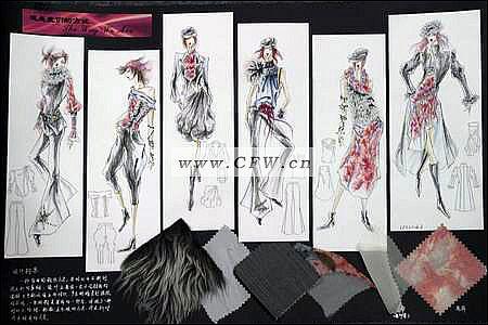 皮草-女装设计-服装设计