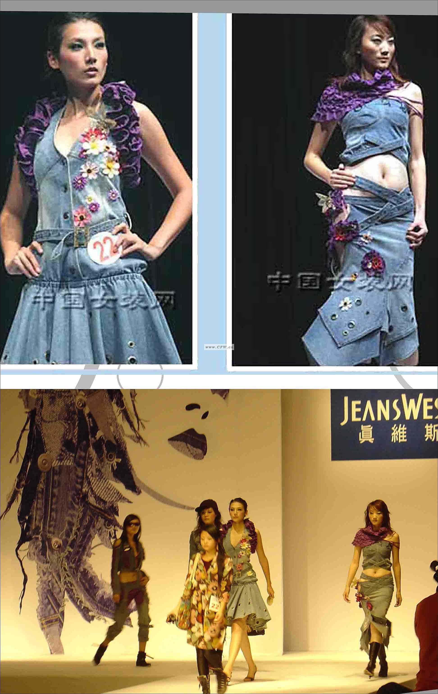 参加真维斯作品实物-大赛作品设计-服装设计