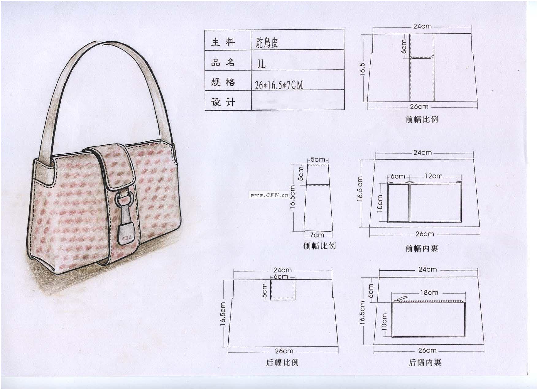 服装款式图手绘 a版服装款式图手绘 服装款式效果