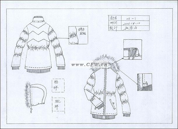女式羽绒服作品-女式羽绒服款式图