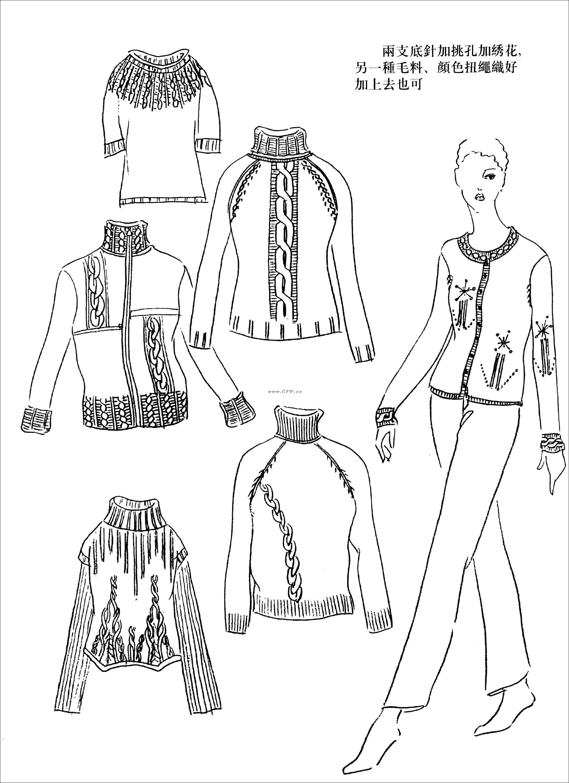 针织作品-针织款式图