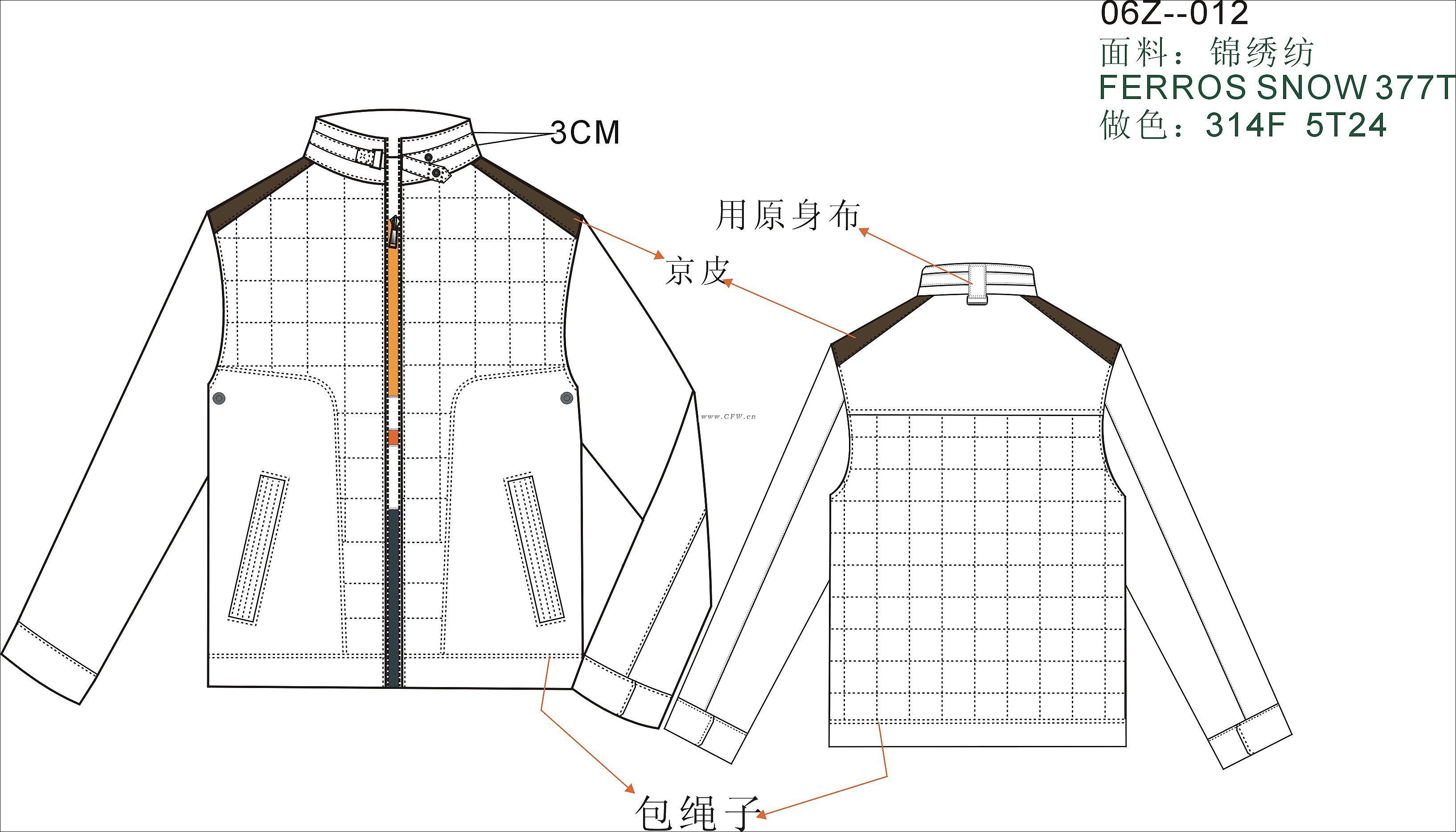 外套3-男装设计-服装设计