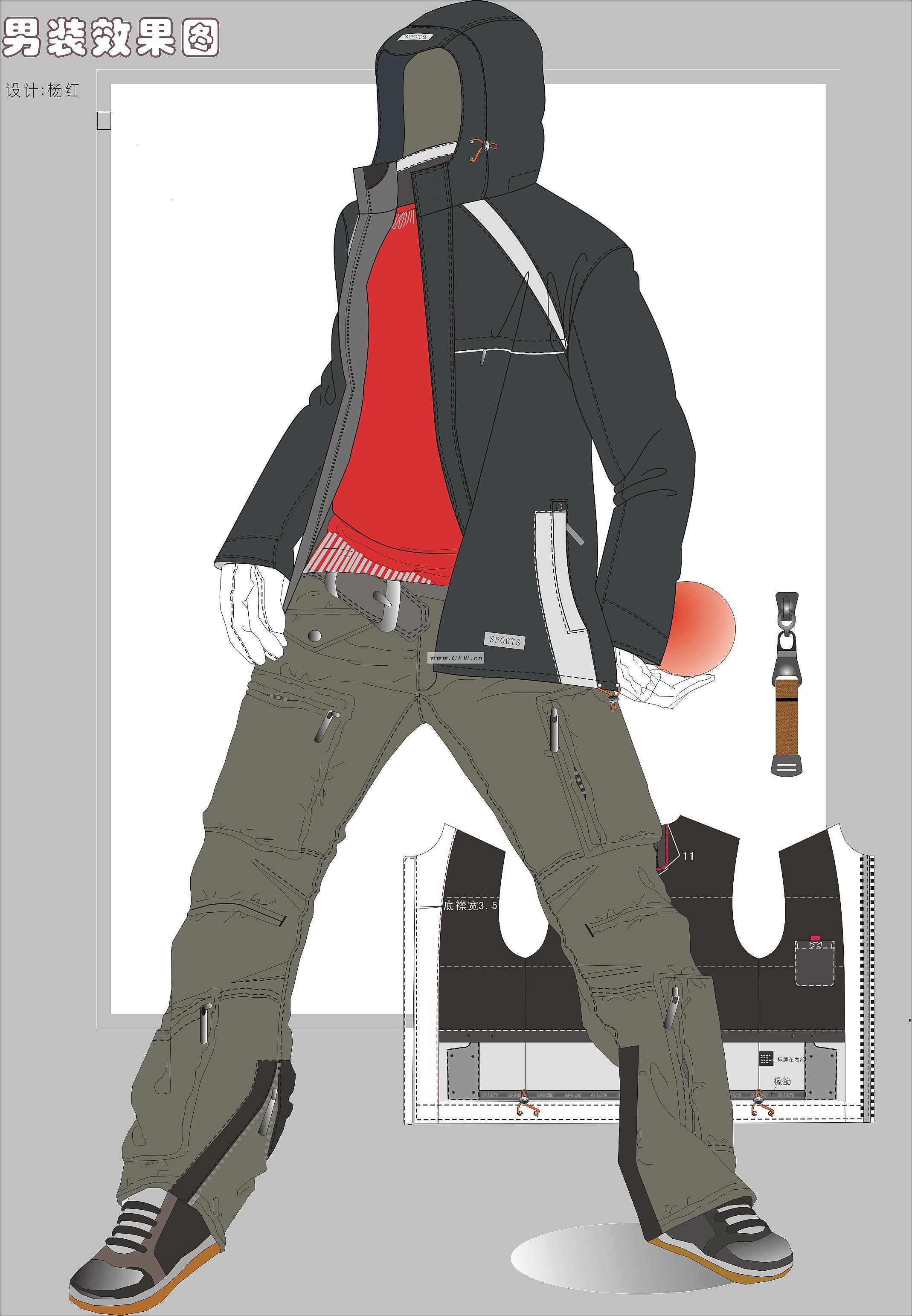 男士运动装设计-男士运动服装效果图-服装设计