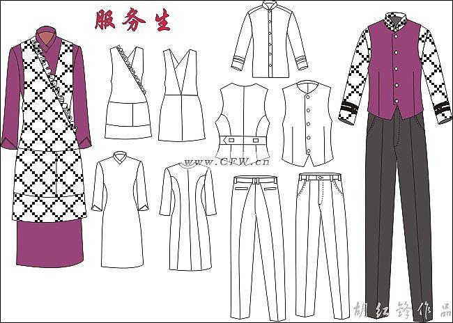 职业装(服务生)-图案设计设计-服装设计