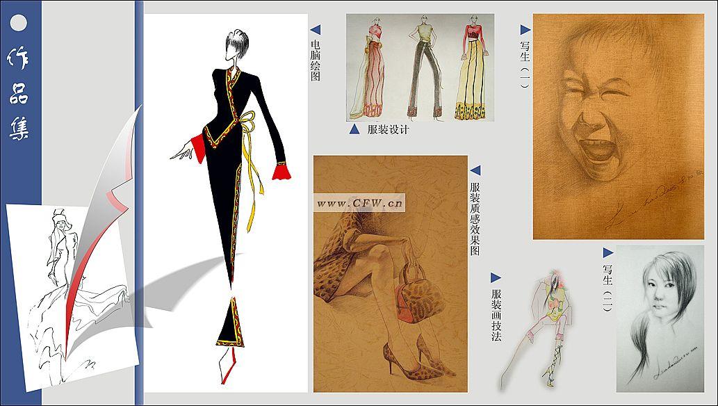平面排版设计-女装设计-服装设计