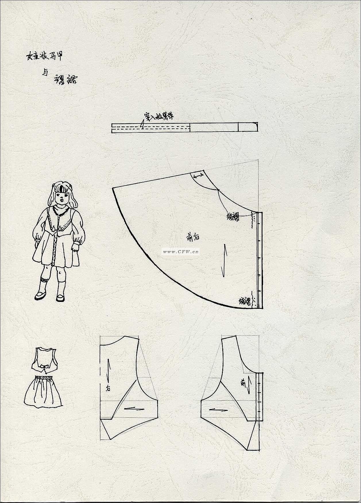 童装设计-童装设计图-童装款式效果图-童装设计师手稿作品-服装设计