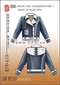 女装-职业服装设计-服装设计