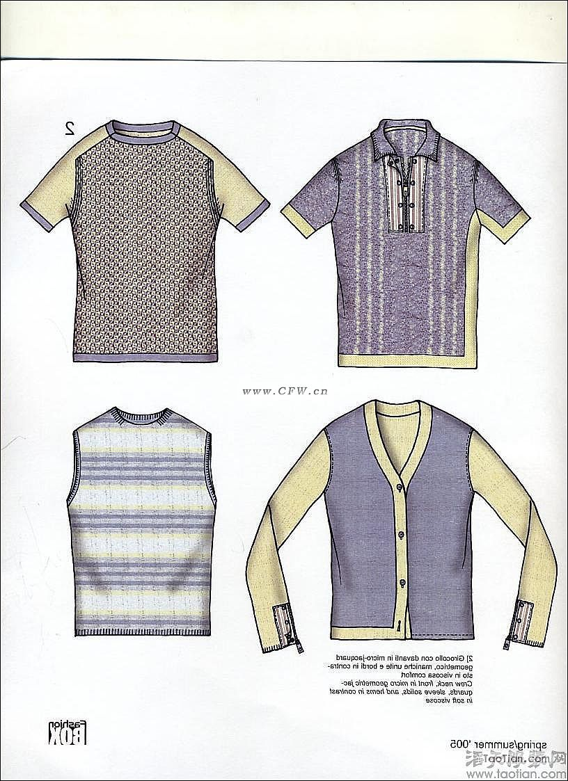 毛衫手稿-毛衫针织设计-服装设计
