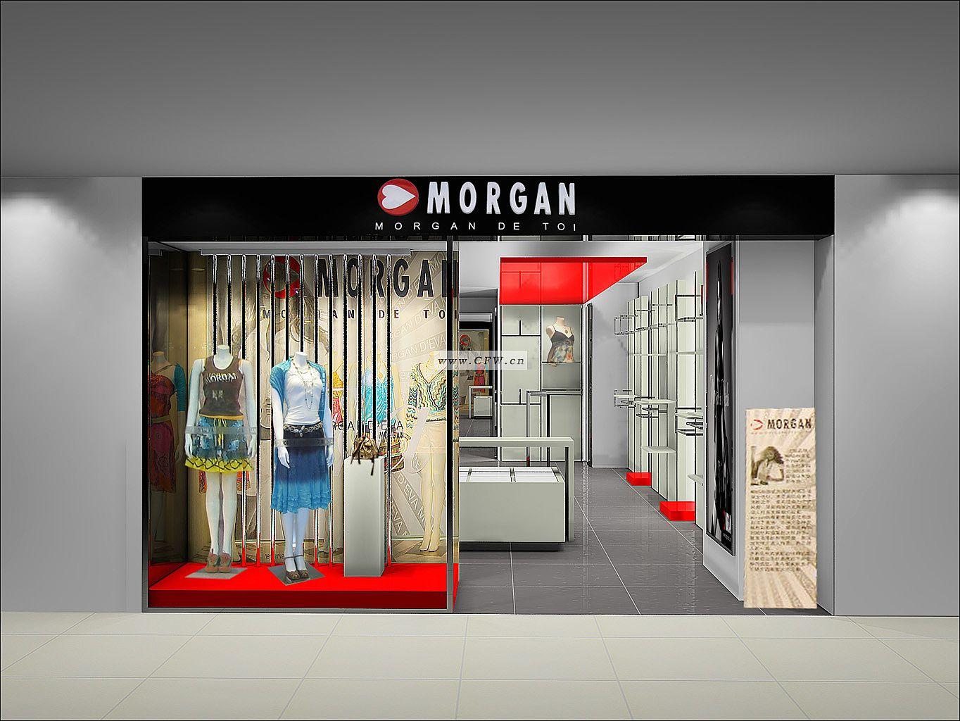 上海梅龙镇MORGAN店