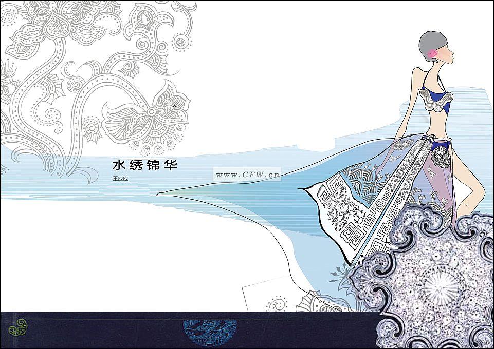 水绣锦华-泳装设计