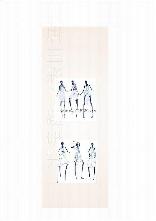 中国元素-唐三彩