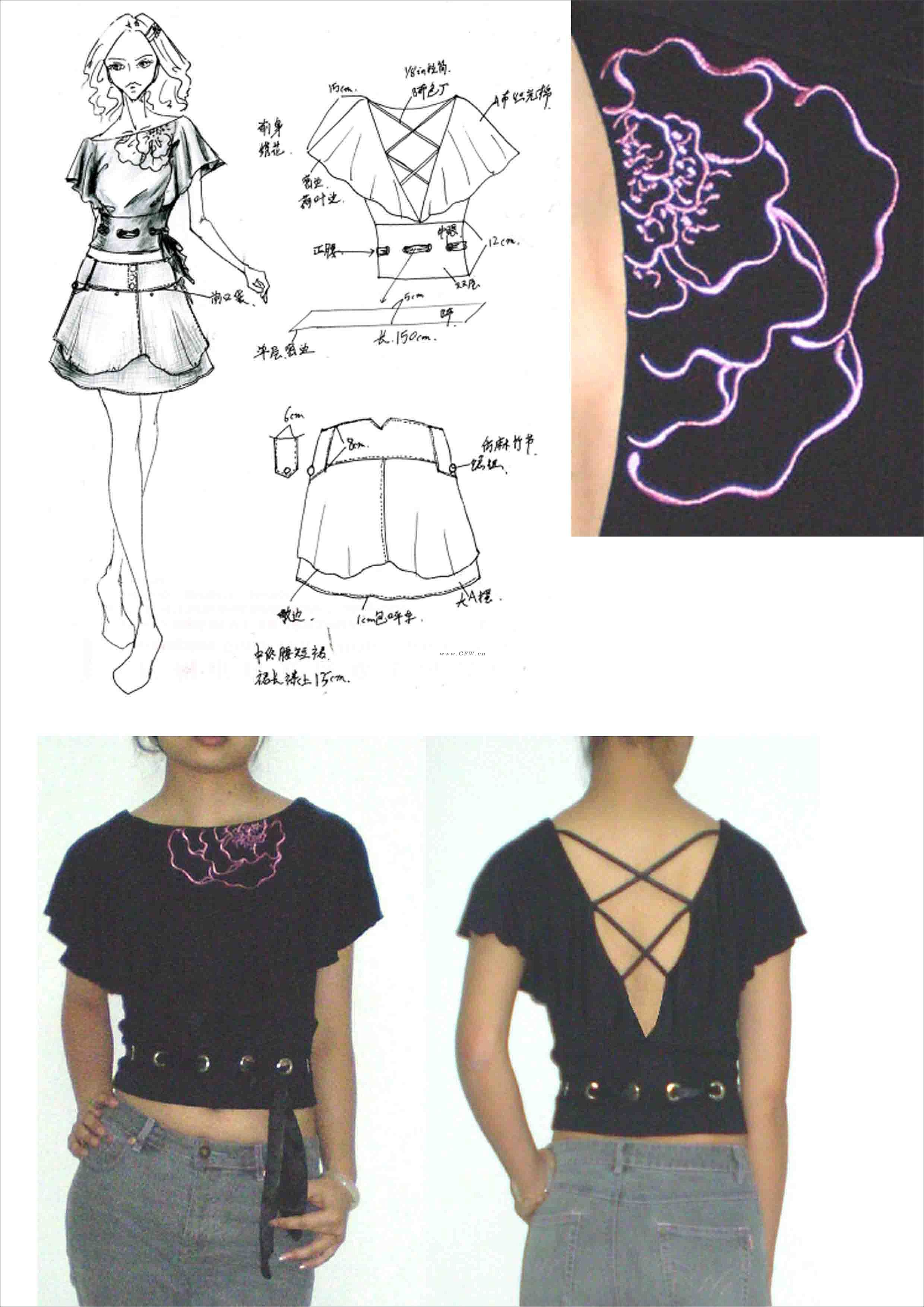 针织绣花时尚女装