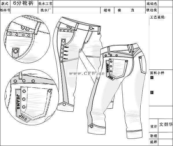 女牛仔裤设计图-女装裤子款式图-服装设计