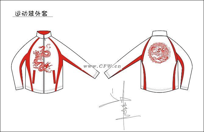 設計圖-女裝設計-服裝設計