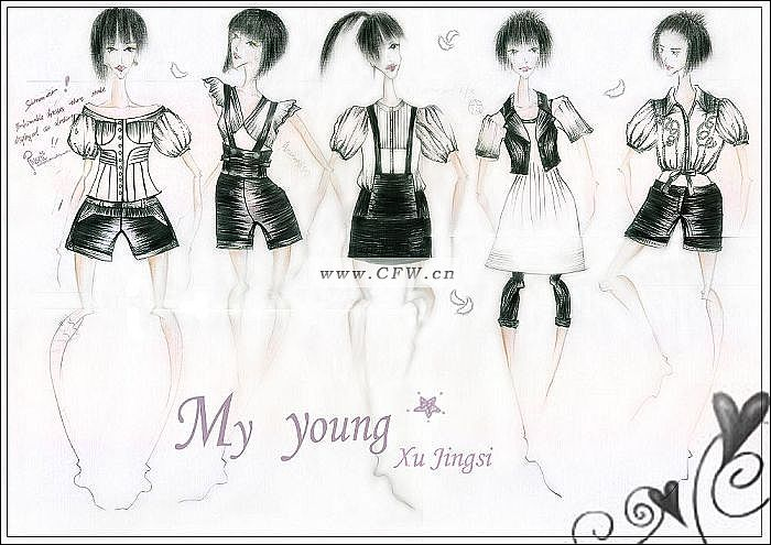 my young