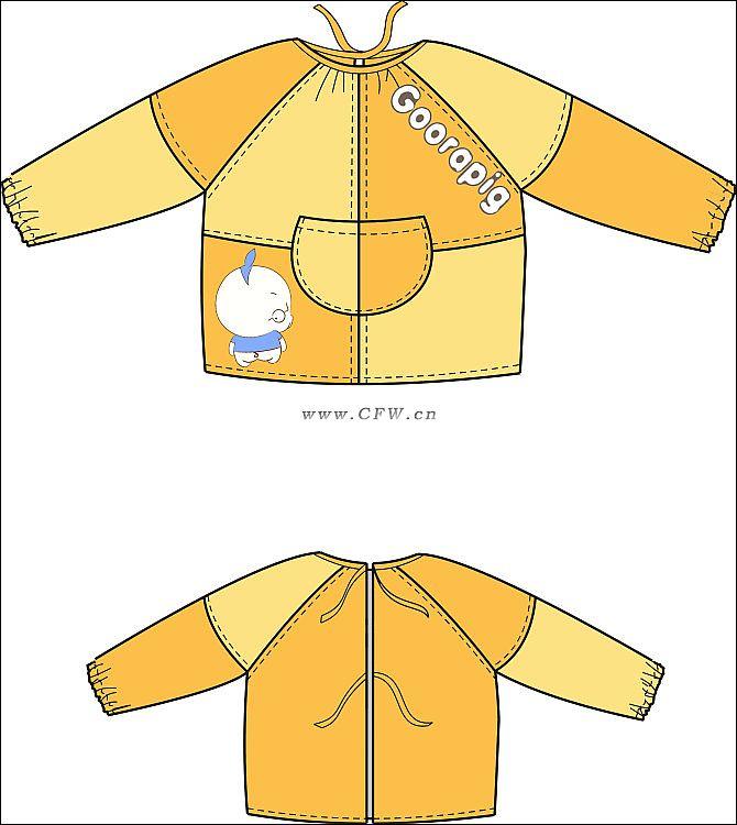 �和�罩衣2