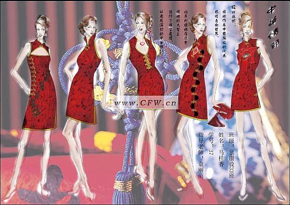 立体构成面料再创-图案设计设计-服装设计-服装设计
