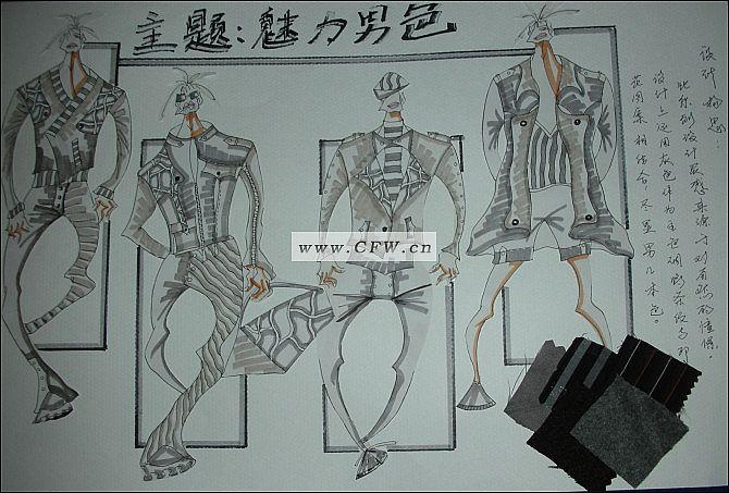 效果图 草图-男装设计-服装设计