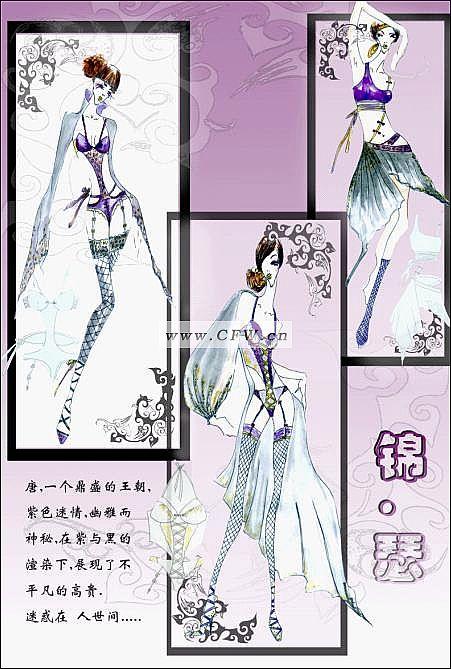服装画习作1
