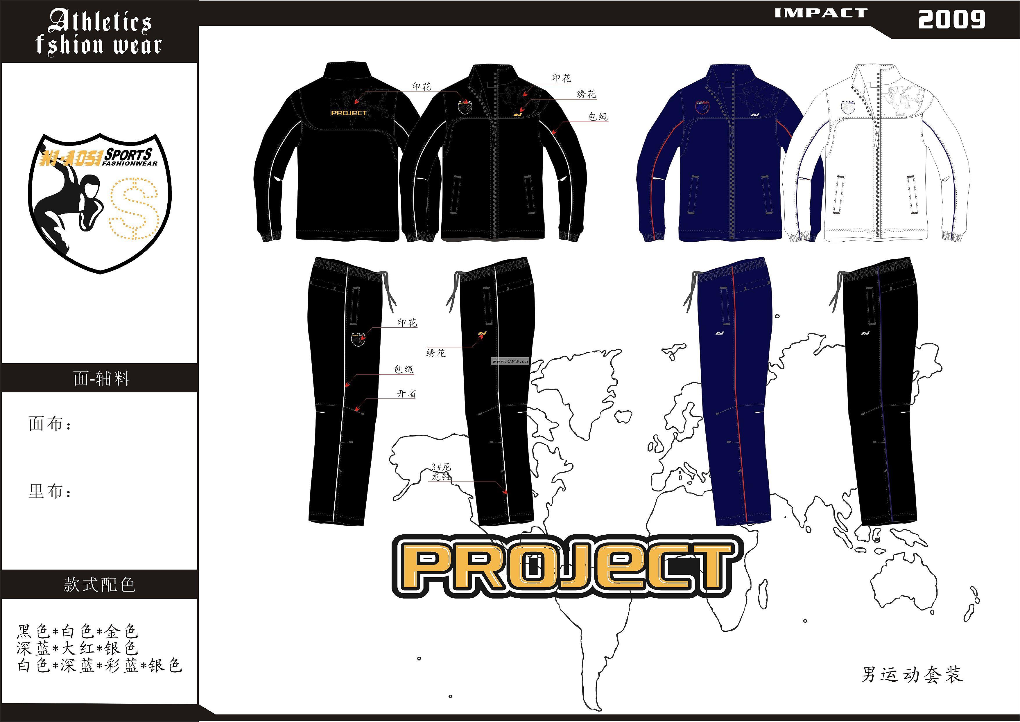 09春夏男套装校服设计图-男装设计-服装设计