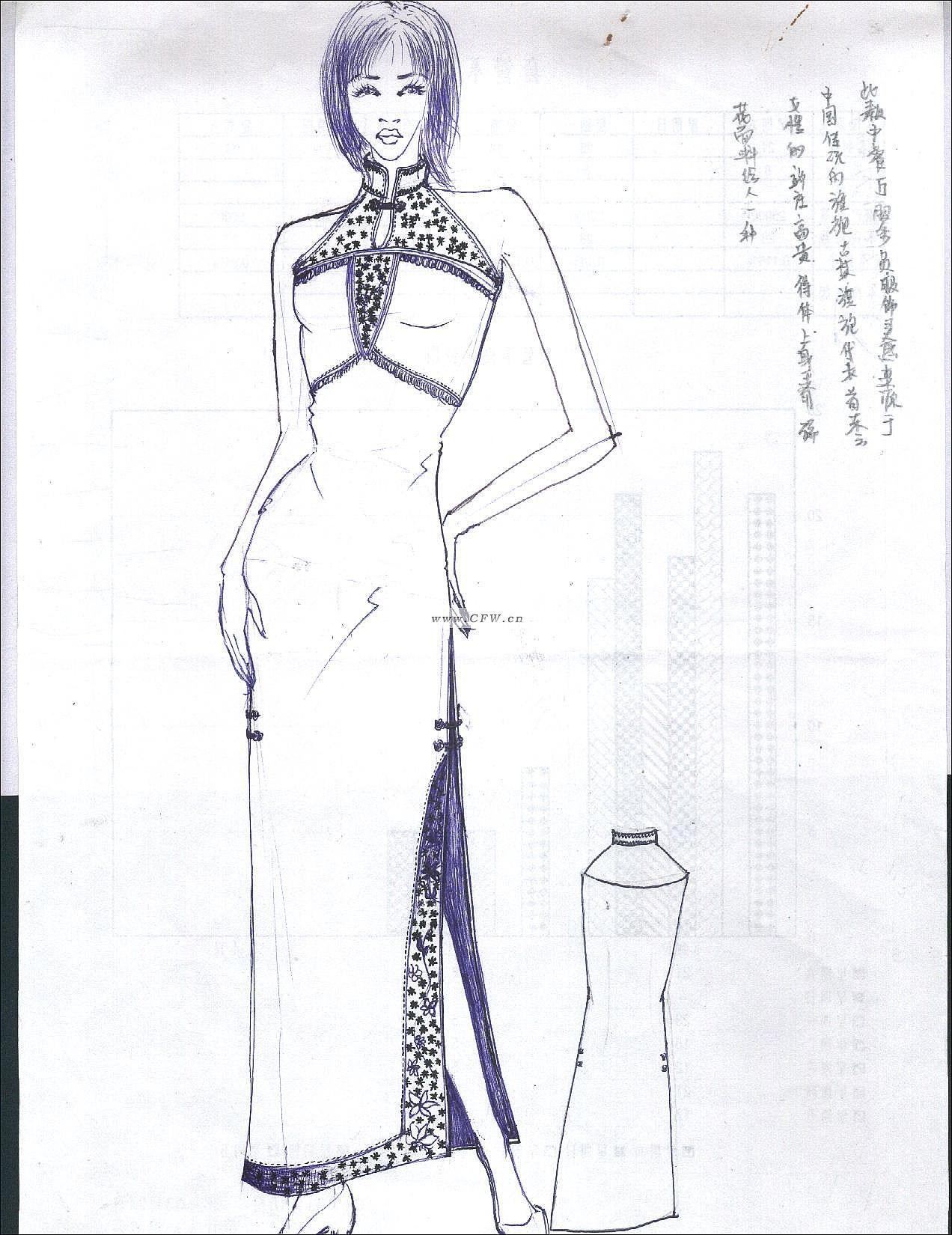 <中式餐饮服>