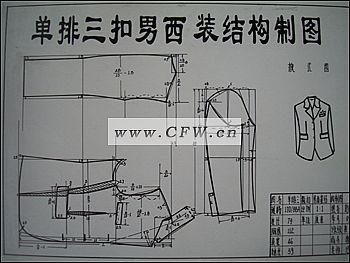 电路 电路图 电子 户型 户型图 平面图 原理图 350_263