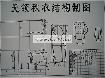 电路 电路图 电子 原理图 360_270