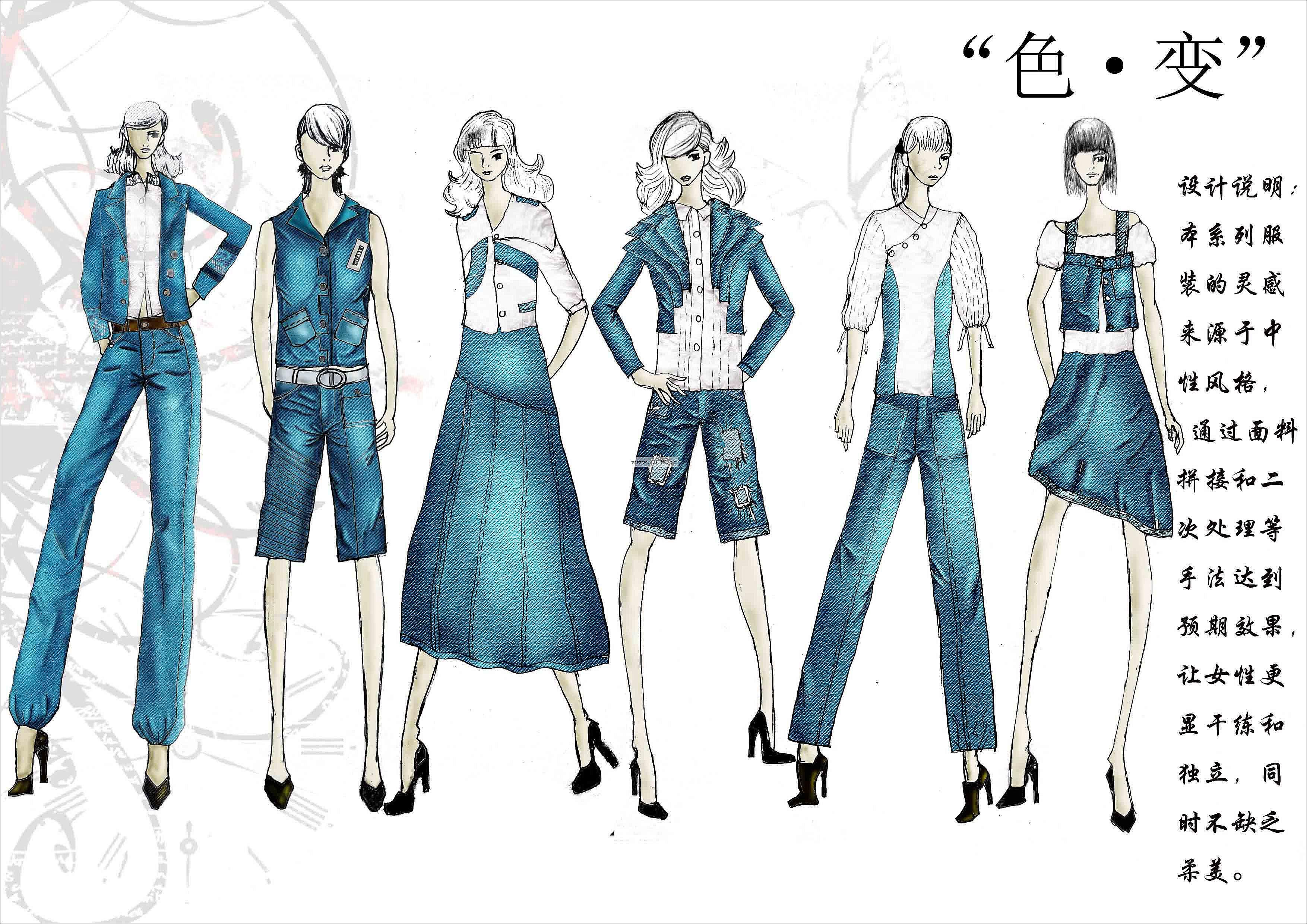 服装款式设计效果图都市套装系列 服装效果图背面