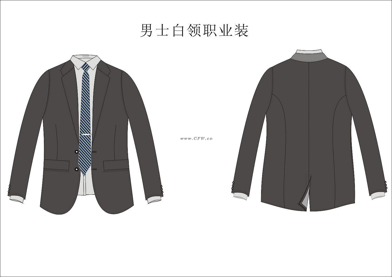 男士正装设计图-男正装款式图-服装设计